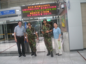 Last Train Station Before North Korean Border